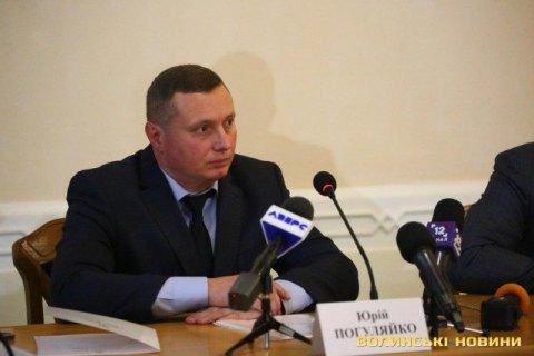 Зеленский назначил Юрия Погуляйко главой Волынской ОГА