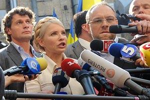 Тимошенко: власть избрала путь крайнего циничного беззакония
