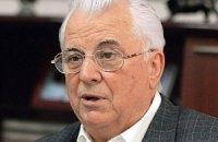 Кравчук: ПР хочет сделать из Украины Малороссию