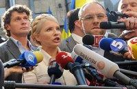 Тимошенко не забыла попроситься за границу