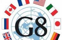 Лидеры G8 выделят $20 млрд странам, пережившим революцию