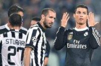 """У """"Ювентусі"""" висловили розчарування призначенням Зідана головним тренером """"Реала"""""""