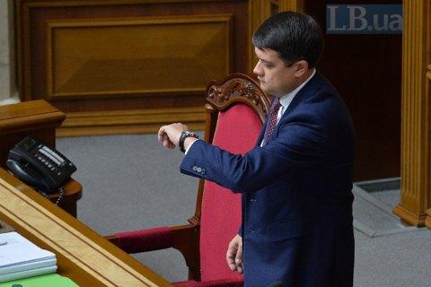 Разумков підтвердив підготовку до позачергового засідання Ради