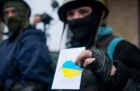 """На Майдані дівчата вітали бійців Самооборони революційними """"валентинками"""""""