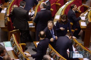 Кошулинський оголосив про вихід із фракції ПР ще кількох депутатів