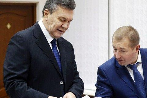 Суд назначил Януковичу госзащитника