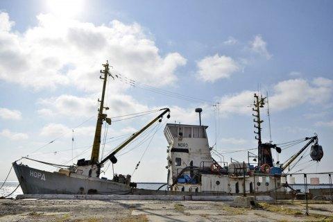 """СЕТАМ третий раз выставило на продажу арестованное судно """"Норд"""" со скидкой 20% от начальной цены"""