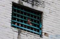 """Бунти в Італії здадуться """"квіточками"""". Як живуть ув'язнені в умовах карантину в Україні"""