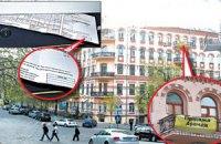 Квартира Януковича стоит миллион, министерские - минимум $300 тыс.
