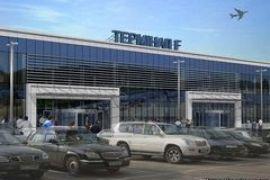 Уже в августе в Борисполе появится терминал F