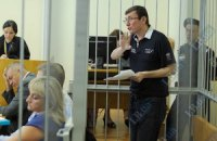На суд по делу Луценко не пришли свидетели