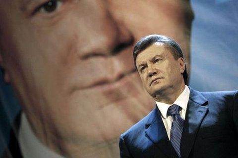 Суд арестовал 247 млн гривен окружения Януковича в Международном инвестиционном банке
