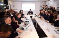 Мінінфраструктури і німецький Deutsche Bahn підписали меморандум про співпрацю