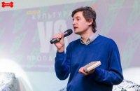 Помер колишній заступник міністра культури і журналіст Юрій Рибачук