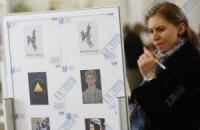 В киевском Главпочтамте открылась ярмарка открыток