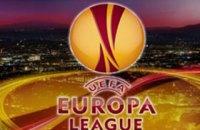 Визначилися півфіналісти Ліги Європи