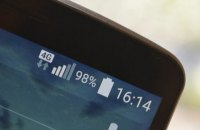 """""""Киевстар"""", Vodafone и lifecell получили лицензии под расширение покрытия 4G"""