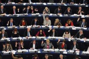 Европейские социалисты возобновляют сотрудничество с ПР