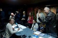 Представители демсил Мариуполя предложили провести выборы 29 ноября