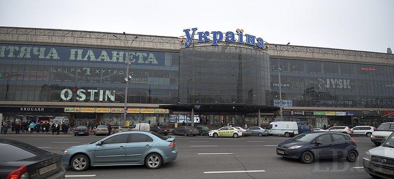 """Універмаг """"Україна"""""""
