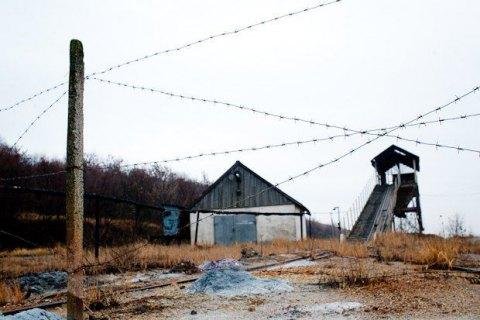 Суд дозволив заочне розслідування у справі про золотий рудник Захарченка
