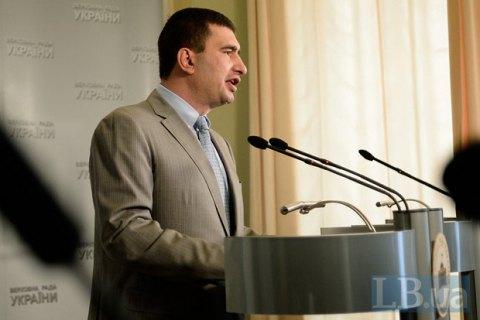Маркову сообщили о подозрении за сепаратизм