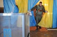 У Раду внесено законопроект про недопуск російських спостерігачів на вибори