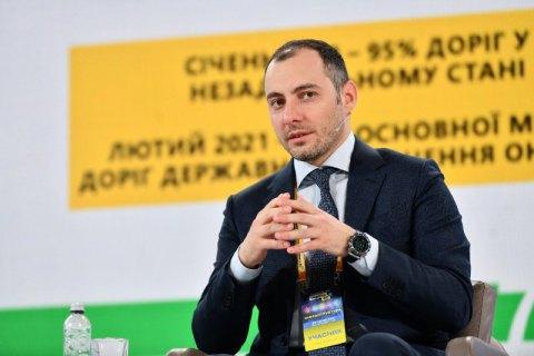 """Укравтодор создает госфонд для привлечения дешевых кредитов на """"Большую стройку"""""""