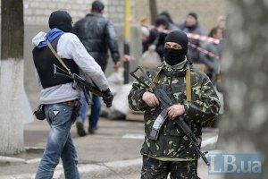 ПР созывает депутатов всех уровней Донецкой области на съезд