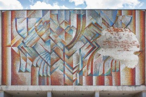 Во Львове инвентаризируют все мозаики