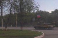 В интернете появилось видео танков под флагами РФ в Луганске