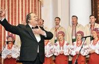 Музична консервація: як працюють національні оркестри і колективи