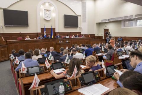 Бійці ввірвались назасідання Київради