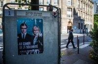 У Франції триває голосування у першому турі регіональних виборів