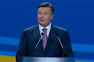Янукович: Украина должна стать развитым олимпийским государством