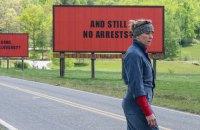 Новый фильм Мартина Макдоны победил на кинофестивале в Торонто