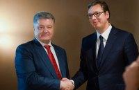 Порошенко встретился в Турции с президентом Сербии