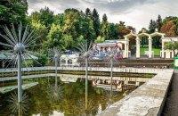 У Львові невідомі підпалили територію Парку культури