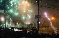Ночь на Грушевского прошла без масштабных столкновений