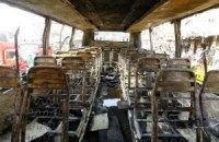 Учасники антиурядових акцій в Бангладеш підпалили автобус: 4 жертви