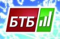 Кабмін передав телеканал БТБ від НБУ до Мінінформполітики