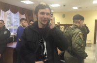 """Арестованный по """"делу 31 августа"""" Тыцкий вышел на свободу"""