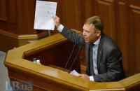 Отставку Гонтаревой обязаны поддержать сторонники спецконфискации, - Соболев
