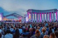 В Одессе пройдет третий музыкальный фестиваль Odessa Classics