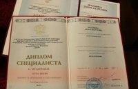 В окупованому Донецьку почали видавати російські дипломи про вищу освіту