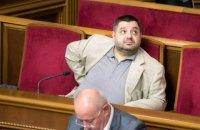 Kyiv Post: бывший нардеп Грановский получил визу на репатриацию в Израиль