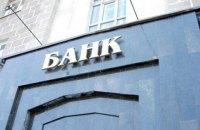 Начальницу отделения банка в Киеве поймали на снятии денег клиентов