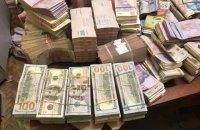 "На Львовщине ""накрыли"" конвертцентр с оборотом 20 млрд гривен"