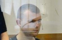 Обвиняемого в убийстве Даши Лукьяненко приговорили к 15 годам тюрьмы (обновлено)