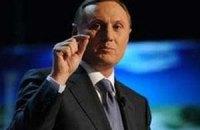 Єфремов не хоче розпускати парламент